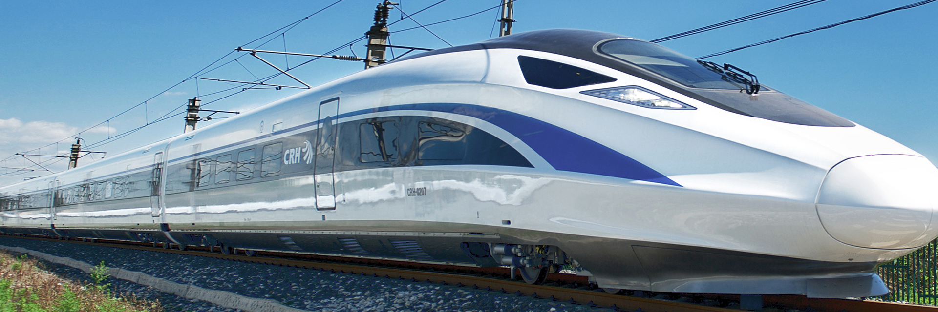 Building the National High-speed Rail Brand